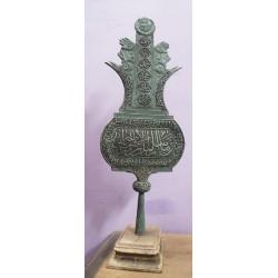 Antique Muslim Artifact